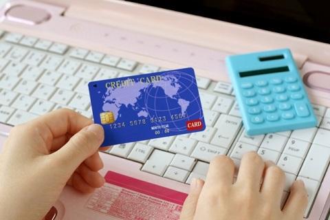 クレジットカード番号を入力